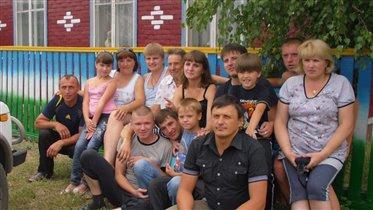 Наша большая и дружная семья!