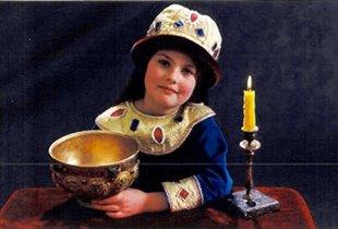 Карина - Царская дочь.
