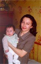 Валерия и мама(4месяца)