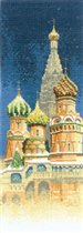 St.Basil Cathedral (Heritage)