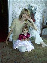 Мама и доча