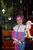 Петрушка под Новогодней елкой!!!