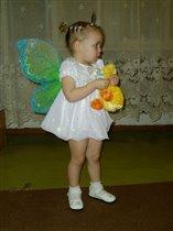 Нам ужасно нравится бабочка-красавица!