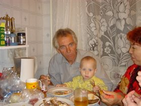 У дедушки и бабушки