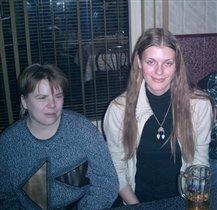 Veta и Эльфачка