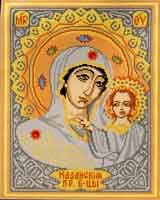 Казанская ( Харитонова)