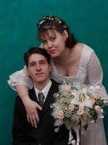 Моя свадьба.