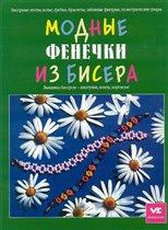 Russe 13