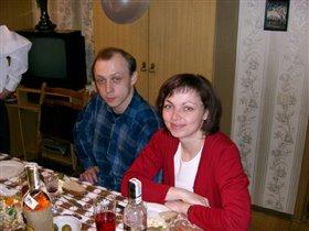 Галя и Андрей