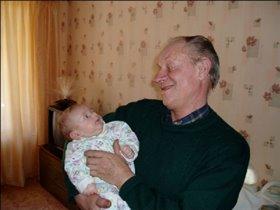 Знакомство с дедом