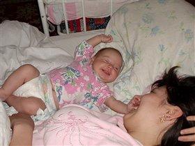 Так я просыпаюсь с мамой