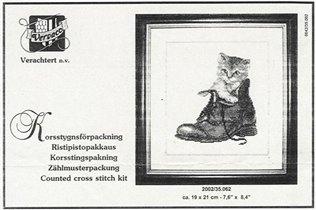 Котик в ботинке