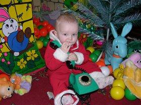 Позвоню я Деду Морозу