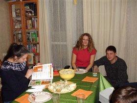 Баниласка и Подушка с мужем