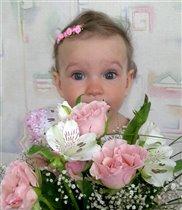 Наш Цветочек:)