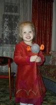 Маленькая Леди Катерина