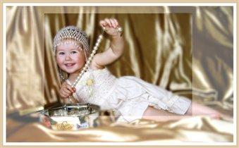 Принцесса Дианка со своими сокровищами