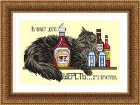 JCD-#178-Cattitudes-The Sixth Litter-Cat Hair