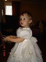 принцесса Софья