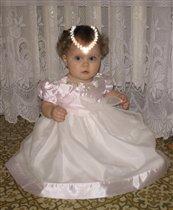 'Маленькая принцеса' 11 месяцев