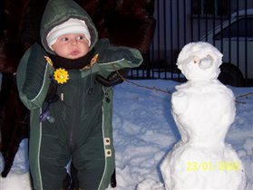 Больше снеговика!