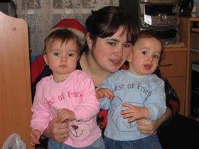 мама с детками