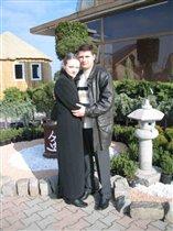 Я и мой будущий муж