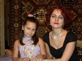 Я с дочкой