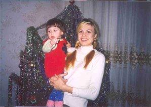 Мы с мамой