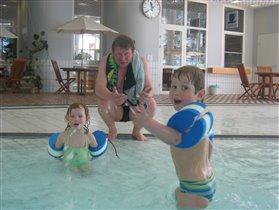 Папочка с детками:-))