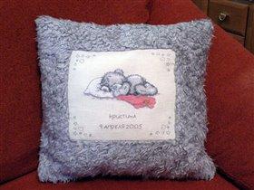 Подушка для Кристинки