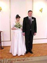 Наша свадьба