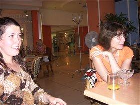 Ola-la и Несмеяна