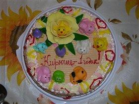 Праздничный торт!