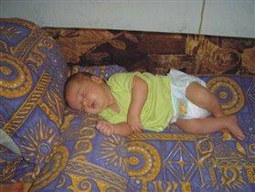Неожиданно уснул!
