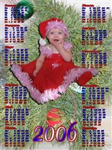 календарик 2006 - моя Алёнка в костюмчике Нового годика