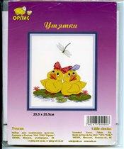 Забавные утята - подарок Ульяны-Ulyana : )
