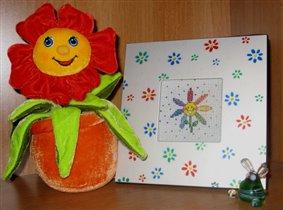 Цветик- семицветик для тезки Шветки-Шпильки !