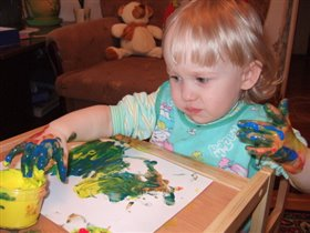 Это я рисую!