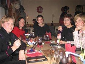 Lusy, Мать Семейства, Мегера, ЛенУля, Я