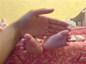 Наши маленькие ножки