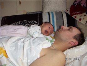 Папа уже спит и я хочу!