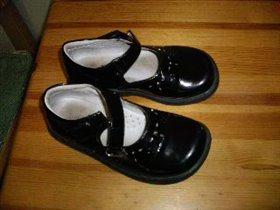 Туфли Антилопа с застежкой