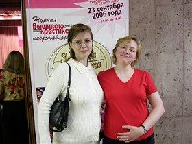 ЛихАленка и я