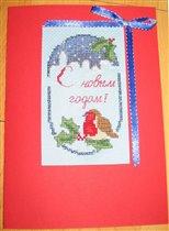 открытка со снегирем (схема из Вышиваю Крестиком