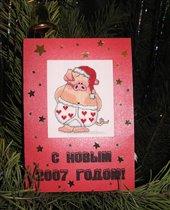 Свин в трусах и шапке :-)