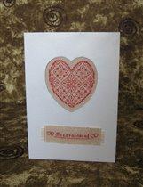 Свадебная блекворковская открытка