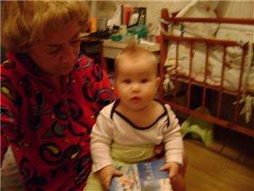 с бабушкой Томой
