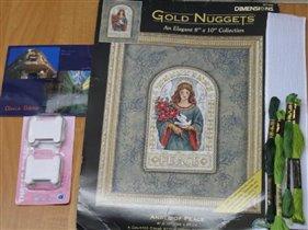 Подарунок от Кати-Нафани из Одессы