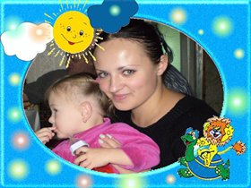 мама с Лерой